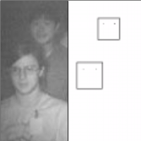Real-time multiple face detection using active illumination